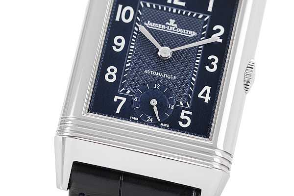The Watch Gallery & Jaeger-LeCoultre limited edition Grande Reverso - Close up of watch face