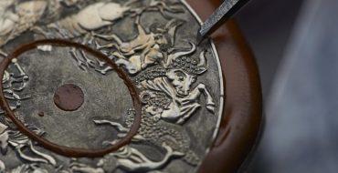 Vacheron Constantin,Vacheron Constantin engraving close-up